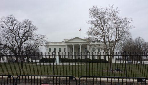 元CAおすすめ旅【本当にご利益のあったパワースポット②ホワイトハウス(アメリカ・ワシントンD.C)】